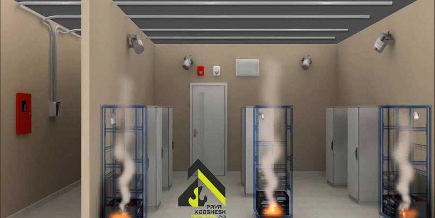 سیستم اطفاء حریق آیروسل