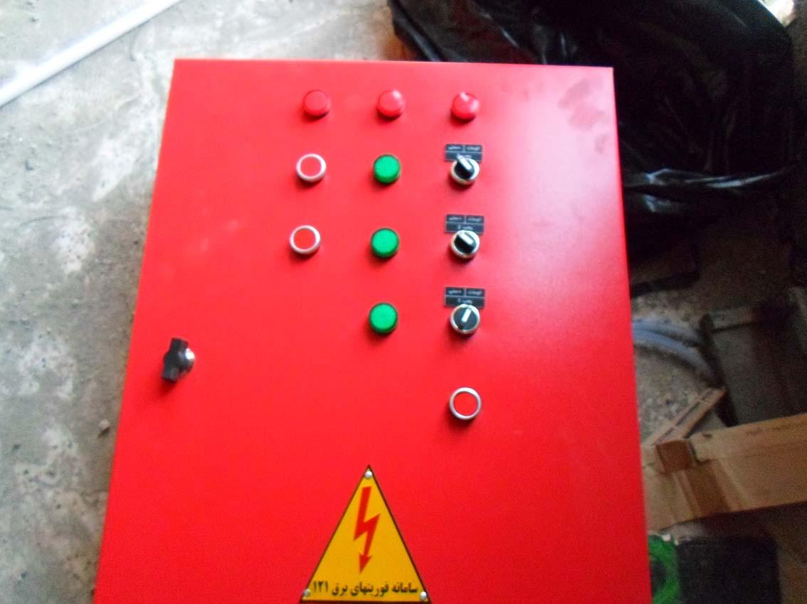 تابلو کنترل بوستر پمپ آتش نشانی